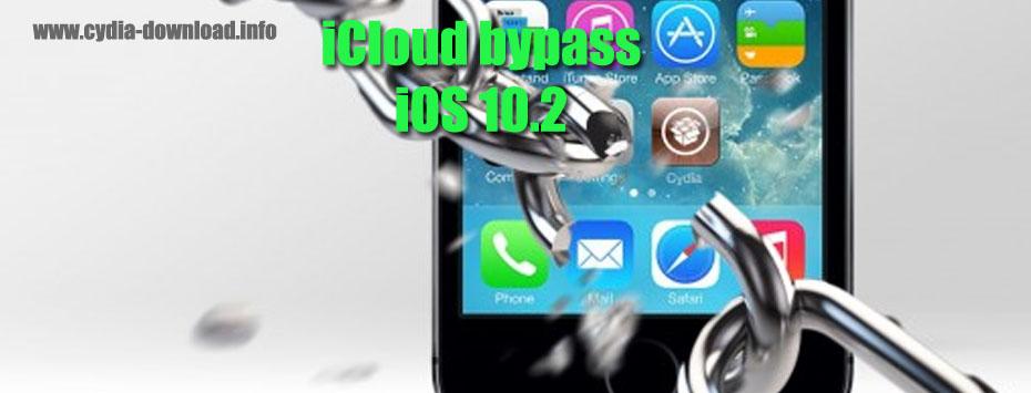 doulci iOS 10.2