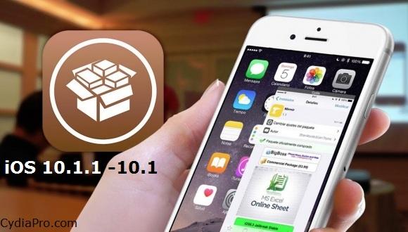 cydia-installer-ios-10-1-1